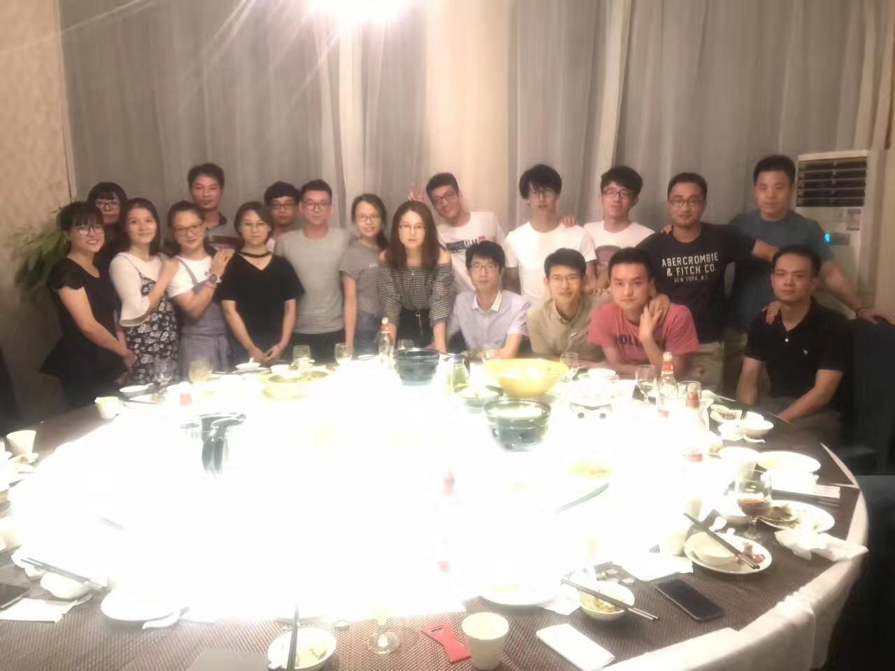 2017年麦骏科技部分员工聚餐(图文)
