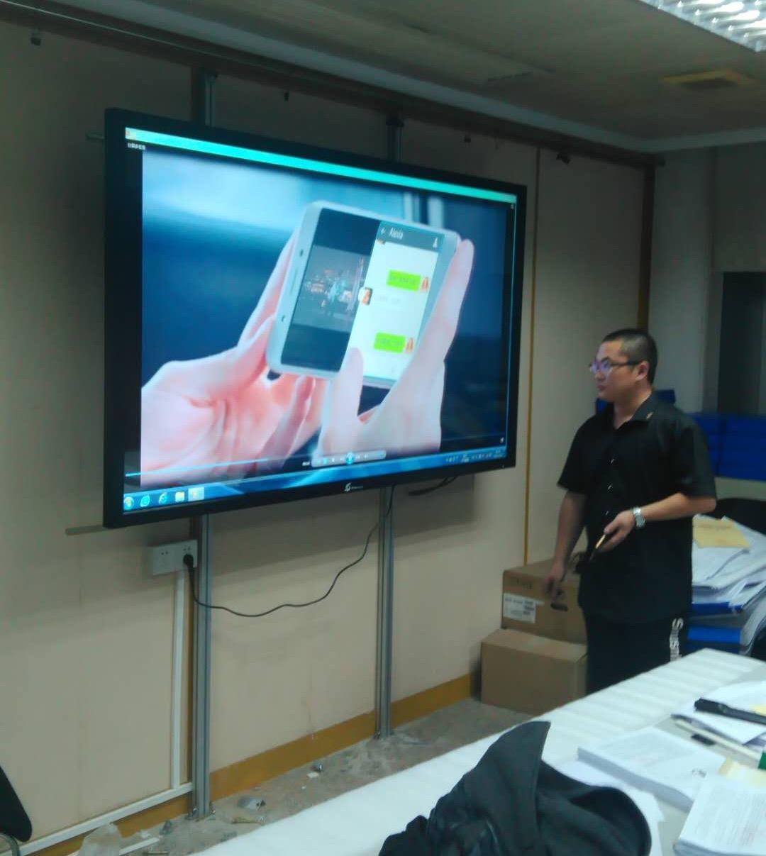 广州市某建科院86寸会议触摸一体机安装项目(图文)