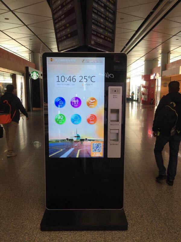 某火车站多功能定制触控一体机(图文)