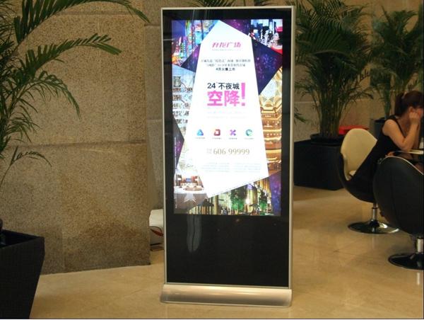 网络广告机65寸应用于上海某售楼部(图文)