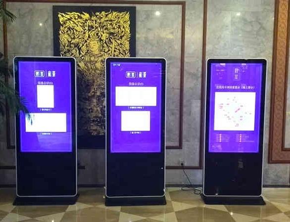 麦骏液晶广告机入驻苏州某酒店(图文)