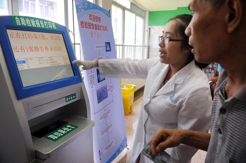 触摸查询一体机在医院的应用方案(图文)