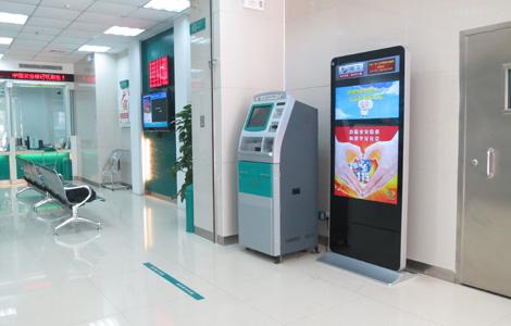 麦骏科技多媒体液晶广告机在金融机构应用(图文)