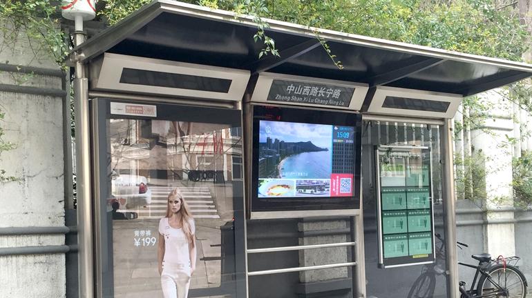 户外广告机智能公交站台-户外高亮液晶显示终端解决方案(亮度2500cd/㎡)(图文)