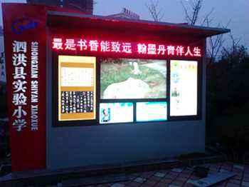 户外公交站牌广告机