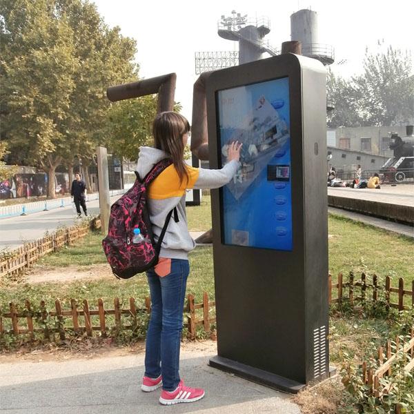 户外广告机:数字化校园建设方案(图文)