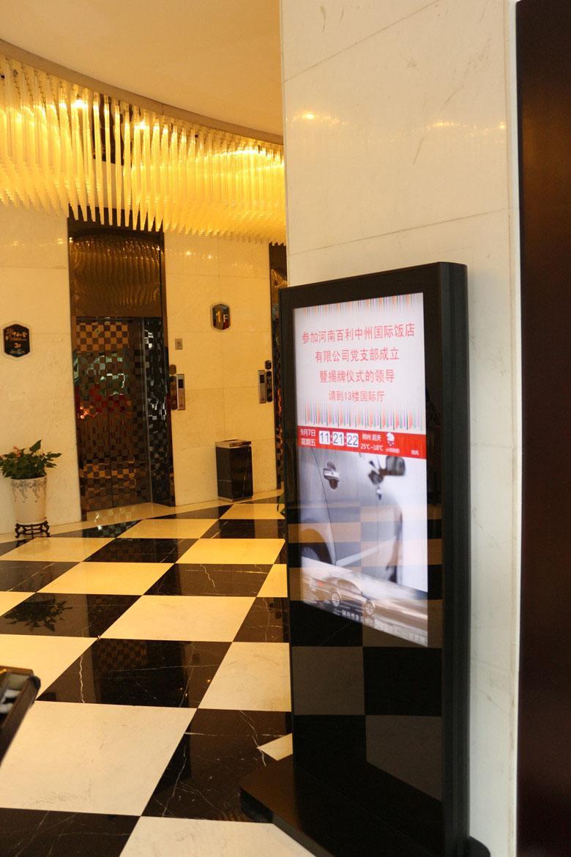 楼宇广告机应用于河南某酒店(图文)