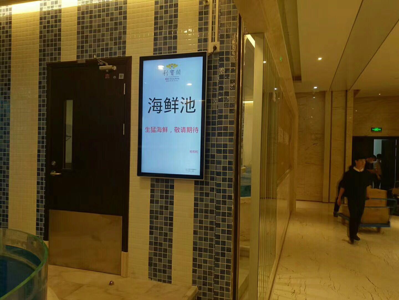 32寸壁挂楼宇广告机入驻利宝阁(图文)