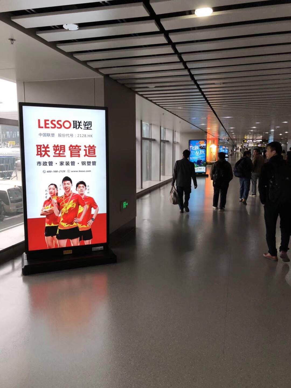 86寸网络版楼宇广告机入驻东北某机场(图文)