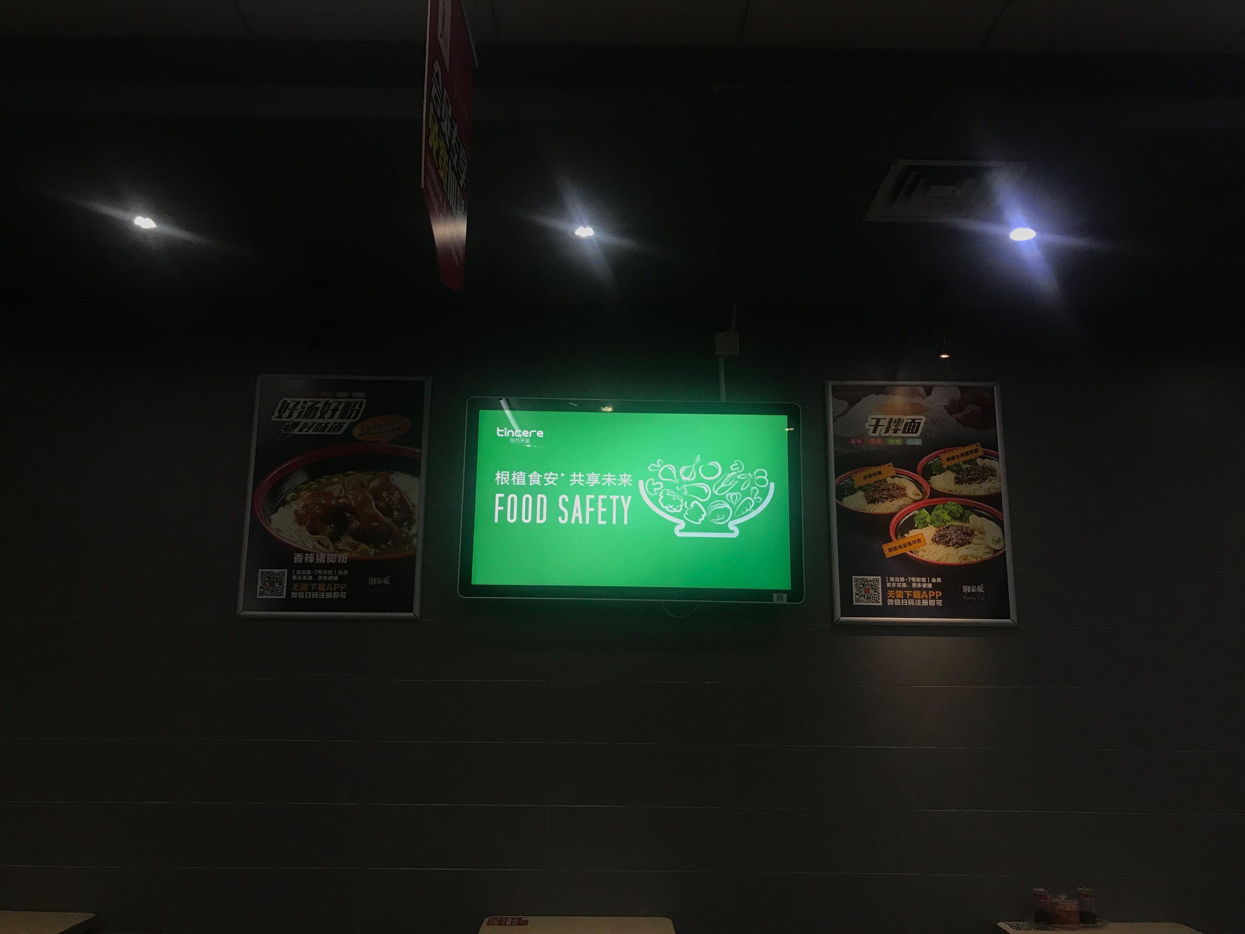 55寸壁挂楼宇广告机入驻深圳七号粉馆(图文)