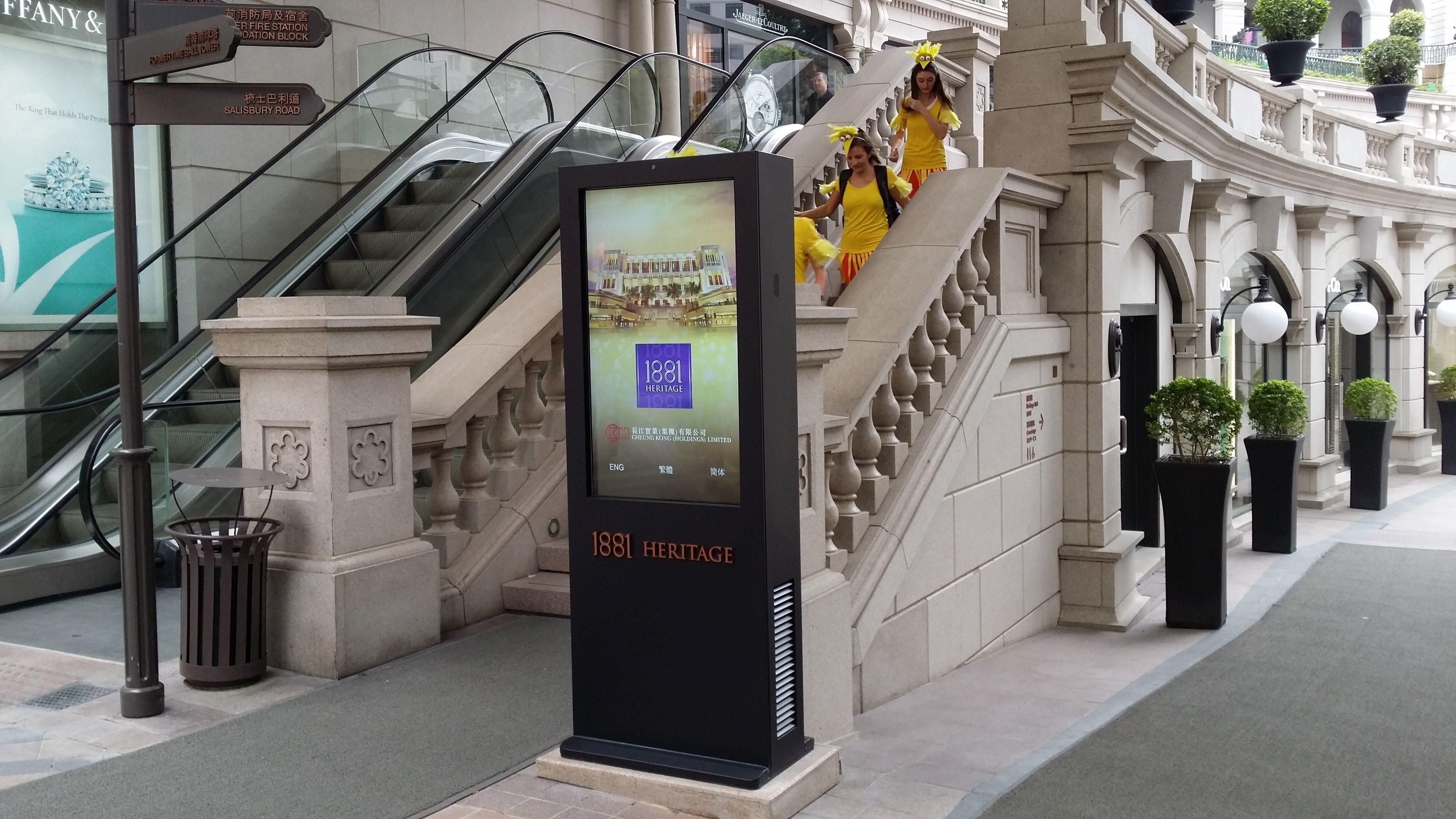 1881 heritage 户外立式广告机