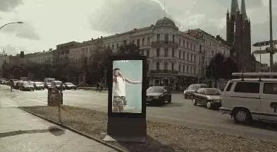 如何利用户外广告机进行雾霾公益宣传?(图文)