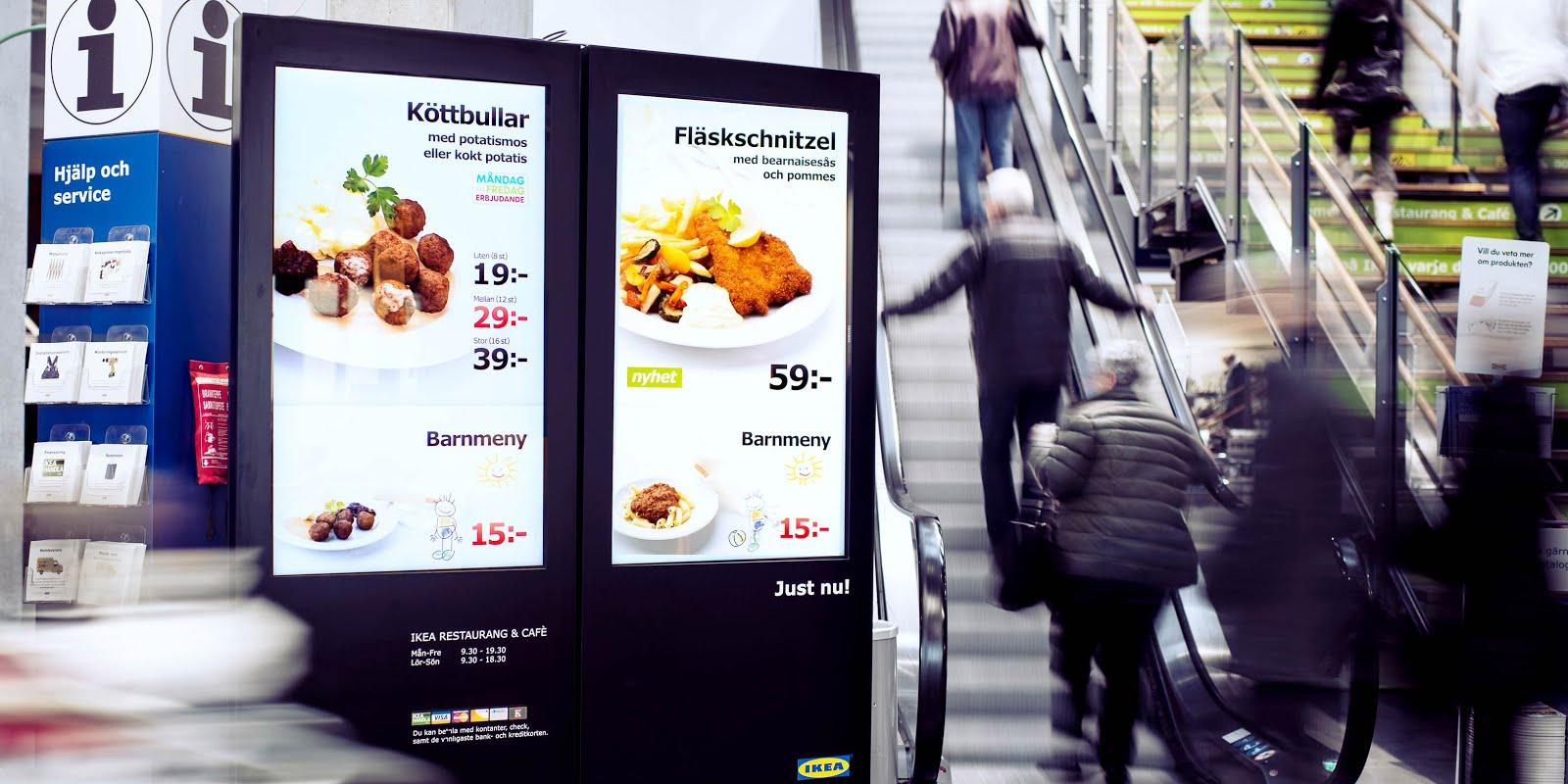 什么样才叫做高清户外广告机?