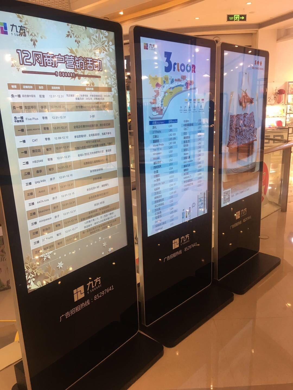 55寸网络广告机深圳九方大型商业中心案例(图文)