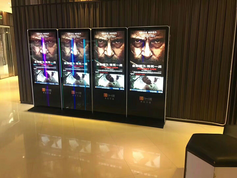 某影院55寸立式网络广告机正式投入使用(图文)